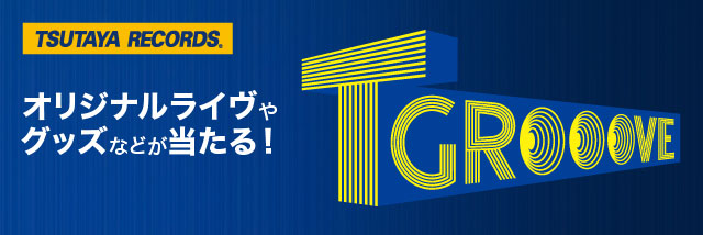 TSUTAYA presents T-GROOOVE