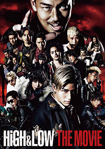 『HiGH&LOW THE MOVIE』お店でGET!キャンペーン