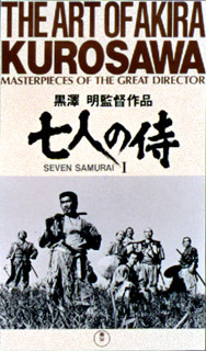 (C)1954 TOHO CO.,LTD. ALL RIGHTS RESERVED.